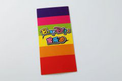 折页设计印刷排版-宝乐迪