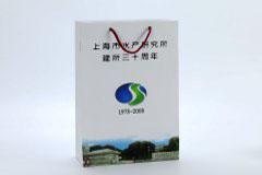 手提袋印刷设计-上海水产