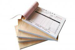 联单印刷设计定制-出货单
