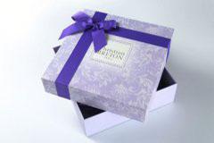 礼品包装盒设计印刷定制-christian breton