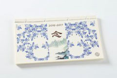 笔记本设计印刷定制-中国风线装订