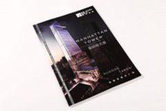 宣传册设计印刷排版-曼哈顿大厦
