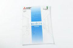 宣传册设计印刷排版-三菱电梯