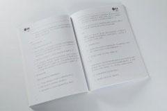 宣传册设计印刷排版-亚洲艺术品金融商学院