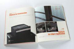 宣传册设计印刷排版-百事特