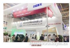 乐凯华光:结构调整 转型升级—北京印刷设计展乐凯华光大放异彩