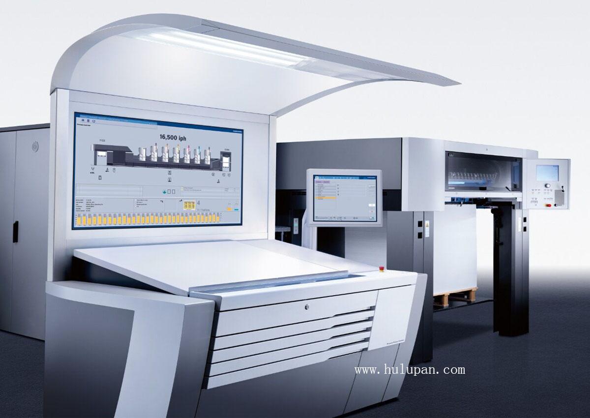 海德堡印刷机-四开四色印刷机械设备