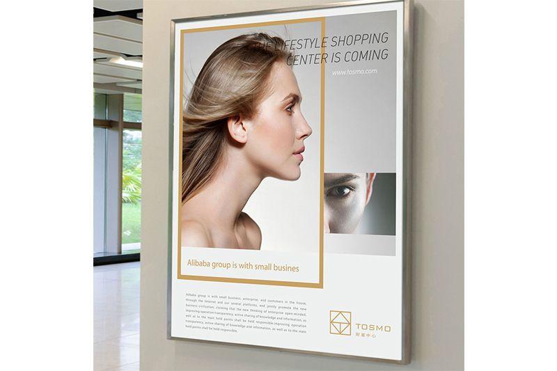 海报设计印刷-招贴平面广告