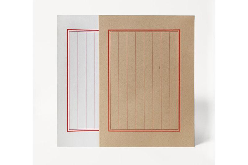 信纸设计印刷定制-古风竖写