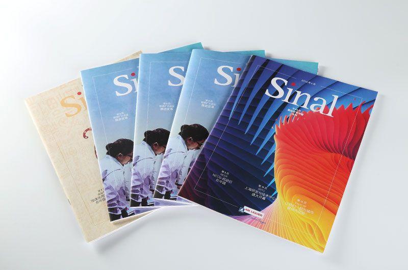 杂志印刷设计排版