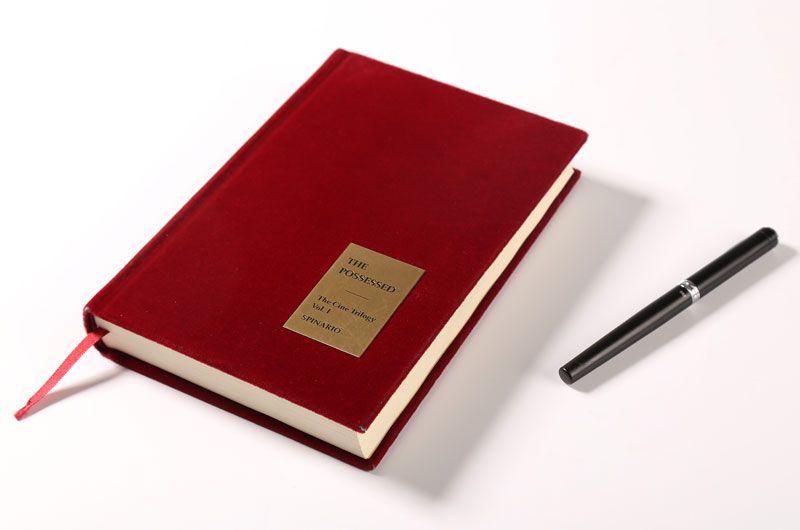 笔记本印刷设计定制-红色绒面3