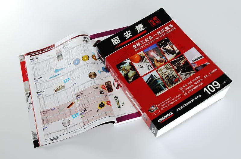 说明书印刷设计排版