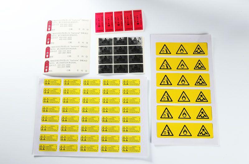 不干胶印刷设计定制