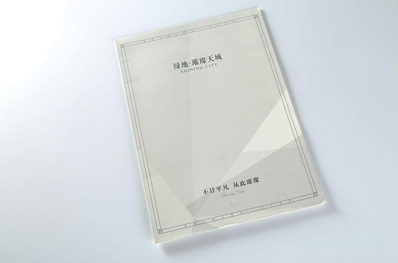 档案袋印刷设计定制-资料袋1