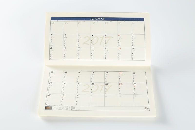 笔记本设计印刷定制-中国风线装订2