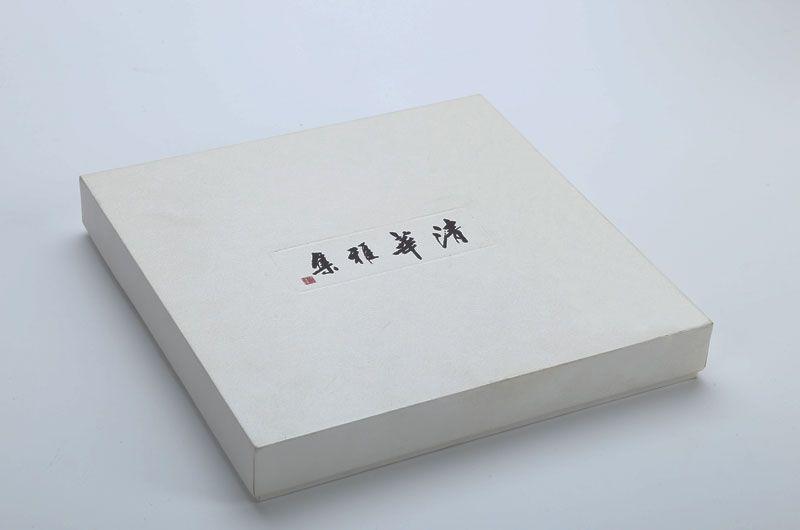 包装盒设计印刷定制-清华雅集2