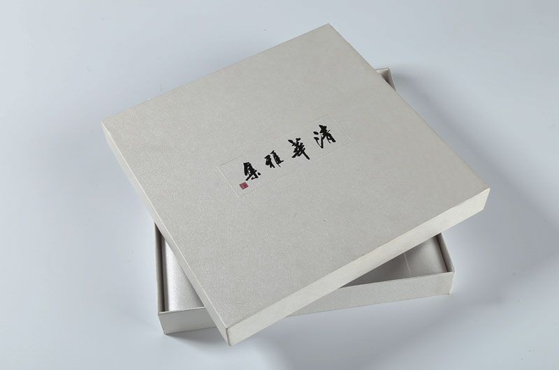 包装盒设计印刷定制-清华雅集3