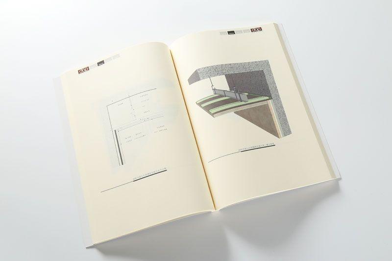 书刊印刷设计排版