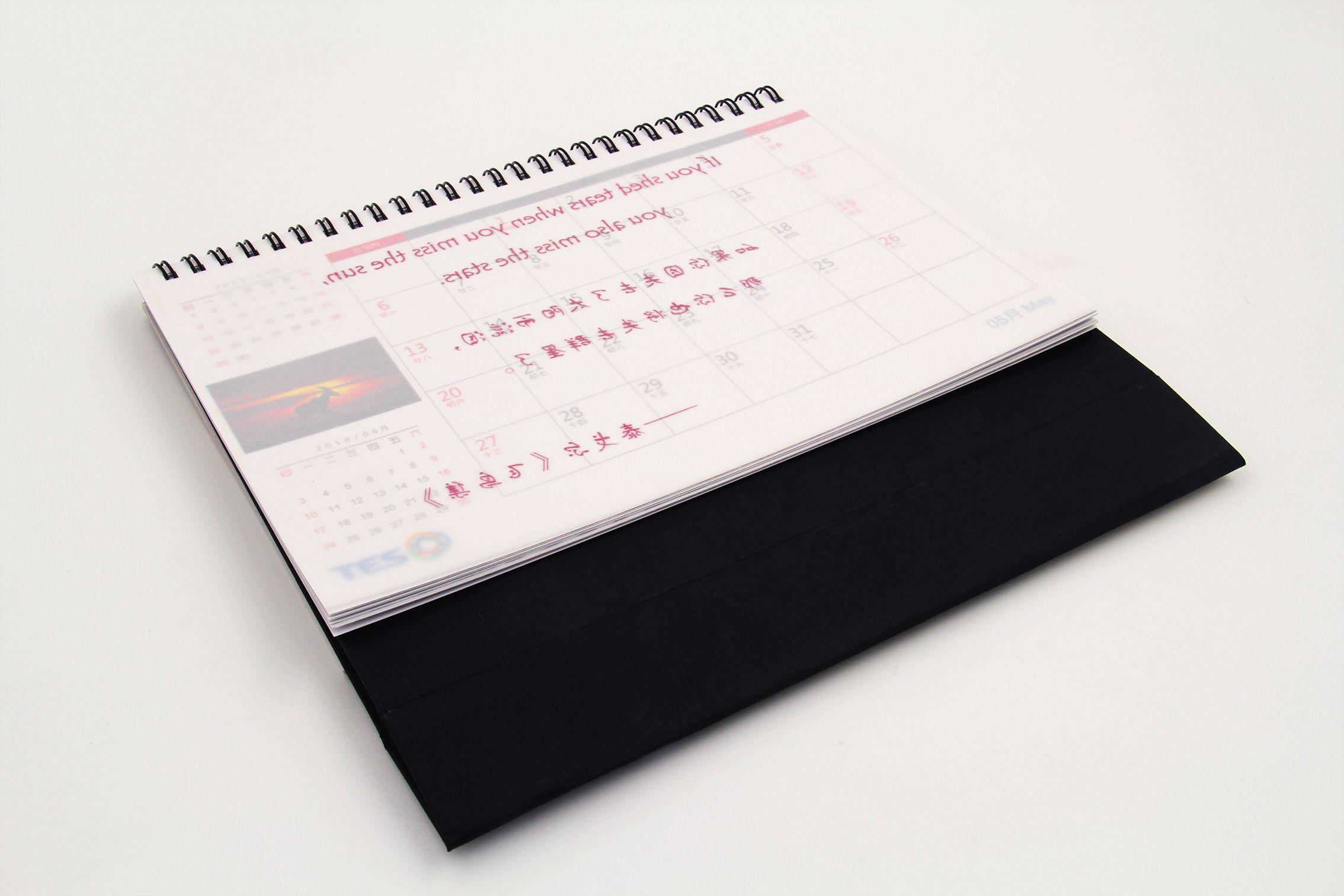 台历设计印刷定制-行走非湖4